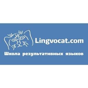 Школа результативных языков поможет в достижении стратегической задачи российской экономики