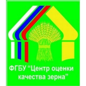 Об участии специалистов Алтайского филиала в международной агропромышленной выставке «АгроСиб»