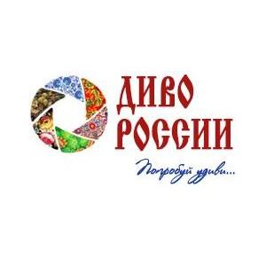 На «Интурмаркете» определят лучшие видеоролики Юга и Северного Кавказа