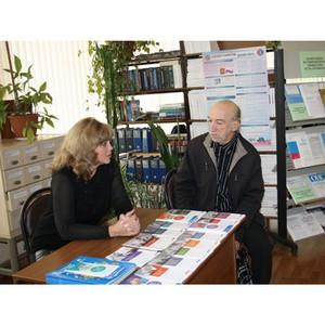 Пенсионный фонд в Тамбове принял участие в акции «Библиодень»