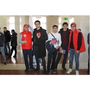 Команда «Молодежки ОНФ» в Кабардино-Балкарии поздравила учащихся вузов и колледжей республики