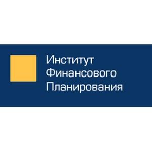 Павел Яблочкин возглавил Институт Финансового Планирования