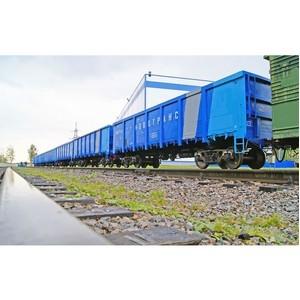 Первая партия вагонов ГК «Новотранс», окрашенных в новые корпоративные цвета, вышла в рейс