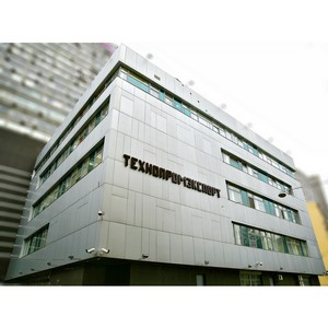 Технопромэкспорт построит вспомогательные объекты для Верхнетагильской ГРЭС