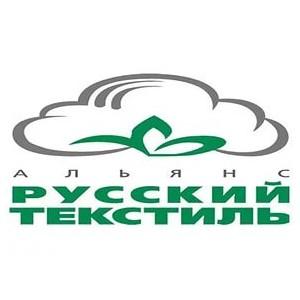 """15 августа 2016 года «Альянс """"Русский Текстиль""""» открыл новый филиал в городе Краснодар"""