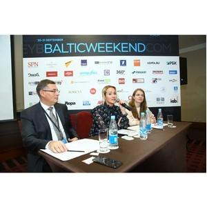 Фонд поддержки социальных проектов и ПК «Балтика» подписали соглашение о сотрудничестве