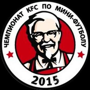 В Парке Горького прошел городской фестиваль – KFC Футбатл