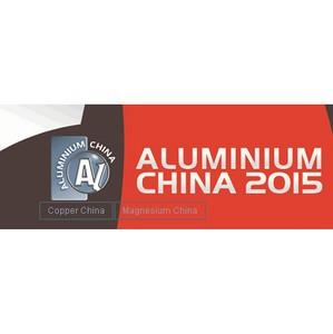 Шанхайская выставка Aluminium China 2015 состоится в июле