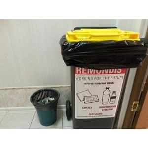 јктивисты ќЌ' в ћордовии призвали организации республики примен¤ть раздельный сбор мусора в офисах