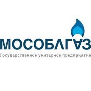 ГУП МО «Мособлгаз» сдало в эксплуатацию еще три объекта