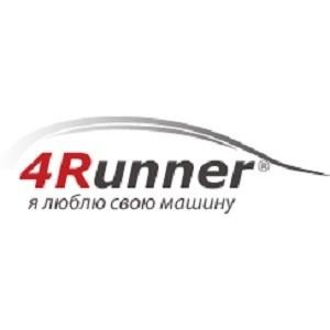 Огромный выбор автомобильных ковриков в интернет-магазине 4rn.ru