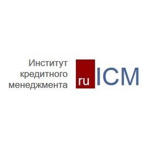 """Новая программа профессиональной переподготовки """"Кредитный менеджер компании"""""""