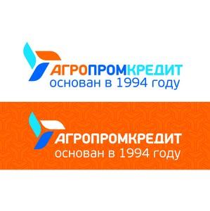 Банк «АгроПромКредит» обновил условия выдачи кредитов