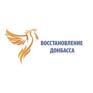 В вопросах переселенцев Донбасса для украинского правительства Конституции не существует