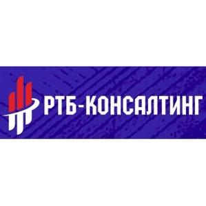 РТБ-Консалтинг возобновило традиции по подготовке тематических обзоров в области техоборудования