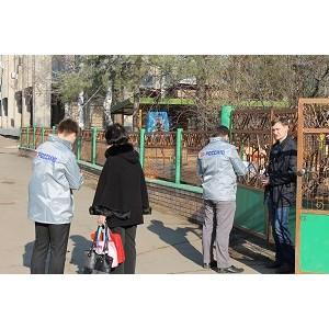 ОНФ в Оренбургской области проводит опрос граждан о качестве оказания услуг