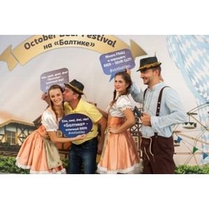 """Фестивальная осень на """"Балтике"""": Oсtober Beer Festival-2015 пройдет в 7 городах России"""