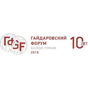 Евгений Данчиков: в Москве контролируется 100% закупок