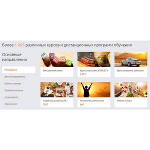 UpStudy. Апстади запустил проект с курсами – Upstudy.pro