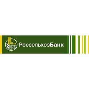 Ростовский филиал Россельхозбанка открыл первые обезличенные металлические счета