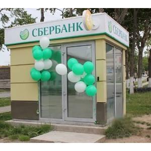 Третий павильон самообслуживания Дальневосточного банка Сбербанка России в Сахалинской области