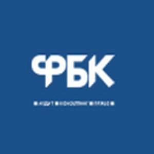 Партнер компании ФБК Аскольд Бирин выступил на конференции по вопросам внедрения МСФО