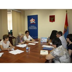 Руководство Отделения ПФР и Главного бюро МСЭ Тамбовской области провели рабочую встречу