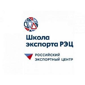 Новосибирский бизнес познает азы онлайн-экспорта