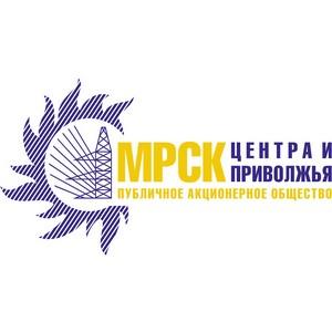 МРСК Центра и Приволжья готовится к периоду весеннего паводка