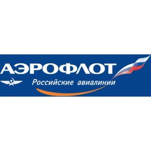 К Дню воздушного флота: 10-летие начала полетов на Сахалин и другие достижения «Аэрофлота»