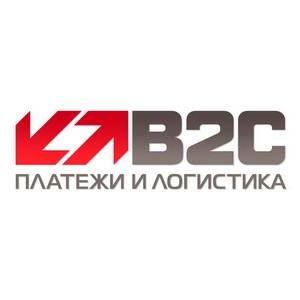 B2Cpl увеличила географию доставки