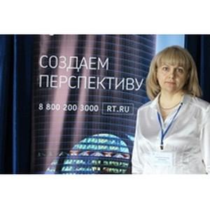 «Простые решения» для бизнеса от «Ростелекома» были представлены в Приамурье