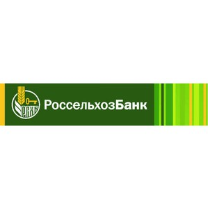 Астраханский филиал Россельхозбанка подвел итоги первого полугодия