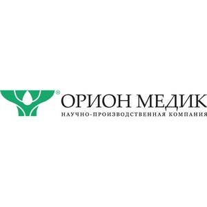 Компания «Орион Медик» представила новую продукцию на международной выставке «Здравоохранение 2014»