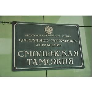 В Смоленской таможне выявлен 41 факт с признаками  преступлений