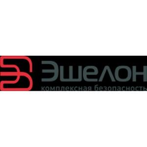 НПО «Эшелон» вошло в десятку ИТ-компаний с наивысшим уровнем доверия!