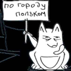 Первые в России экскурсии по питейным заведениям проводятся в Петербурге