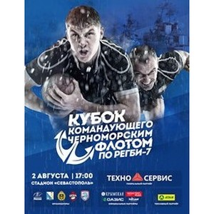 Первый в истории Кубок командующего Черноморским флотом пройдет в Крыму
