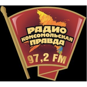 Радиостанция «Комсомольская правда» объявила о начале конкурса «Клиника года – 2017»