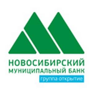Новосибирский Муниципальный банк вводит в действие новый мультивалютный вклад
