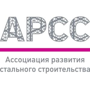 Конкурс Steel2Real-18 поддерживают более 20 ведущих ВУЗов России