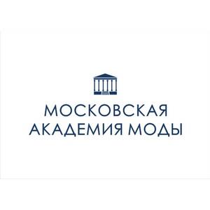 Валентин Юдашкин проведет мастер-класс в Московской Академии Моды