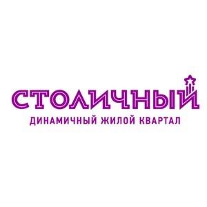ГК «Главстрой»: Динамика строительных работ в ЖК «Столичный»