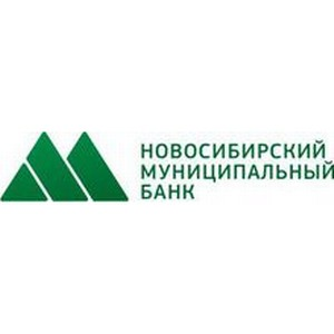 Муниципальный банк поздравил участников конкурса «Банки в XXI веке»