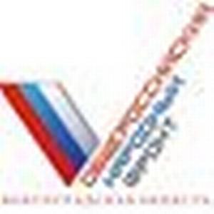 Омские активисты ОНФ подвели итоги мониторинга лицензирования управляющих компаний