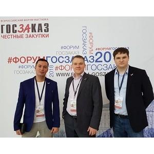 Челябинские эксперты ОНФ приняли участие в форуме «Госзаказ – за честные закупки»