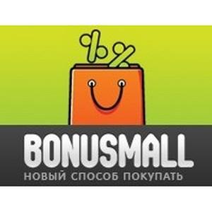Интернет-аукцион Bonusmall впервые примет участие во всероссийской акции Black Friday 2015