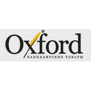 Компания «Оксфорд» приглашает на выставку «Скрепка Экспо»