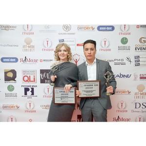Судьба решена: кто стал победителем XIII Международной премии в области красоты и здоровья «Грация»
