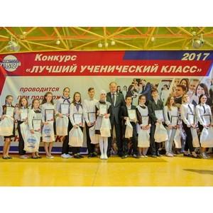 Пензенские школьники приглашаются к участию в конкурсе «Лучший ученический класс»